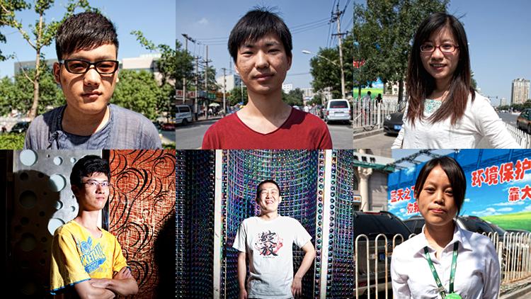 'Diaosi': Understanding China's Generation X