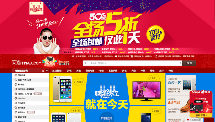 Over $1 billion spent on Alibaba's Tmall in first hour of Singles Day