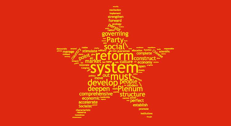 Cpc third plenum promotes market reform national security cpc third plenum promotes market reform national security platitudes thats beijing malvernweather Image collections