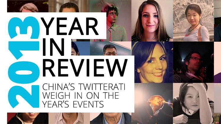2013 Year in Review: China's Twitterati weigh in on the year's events