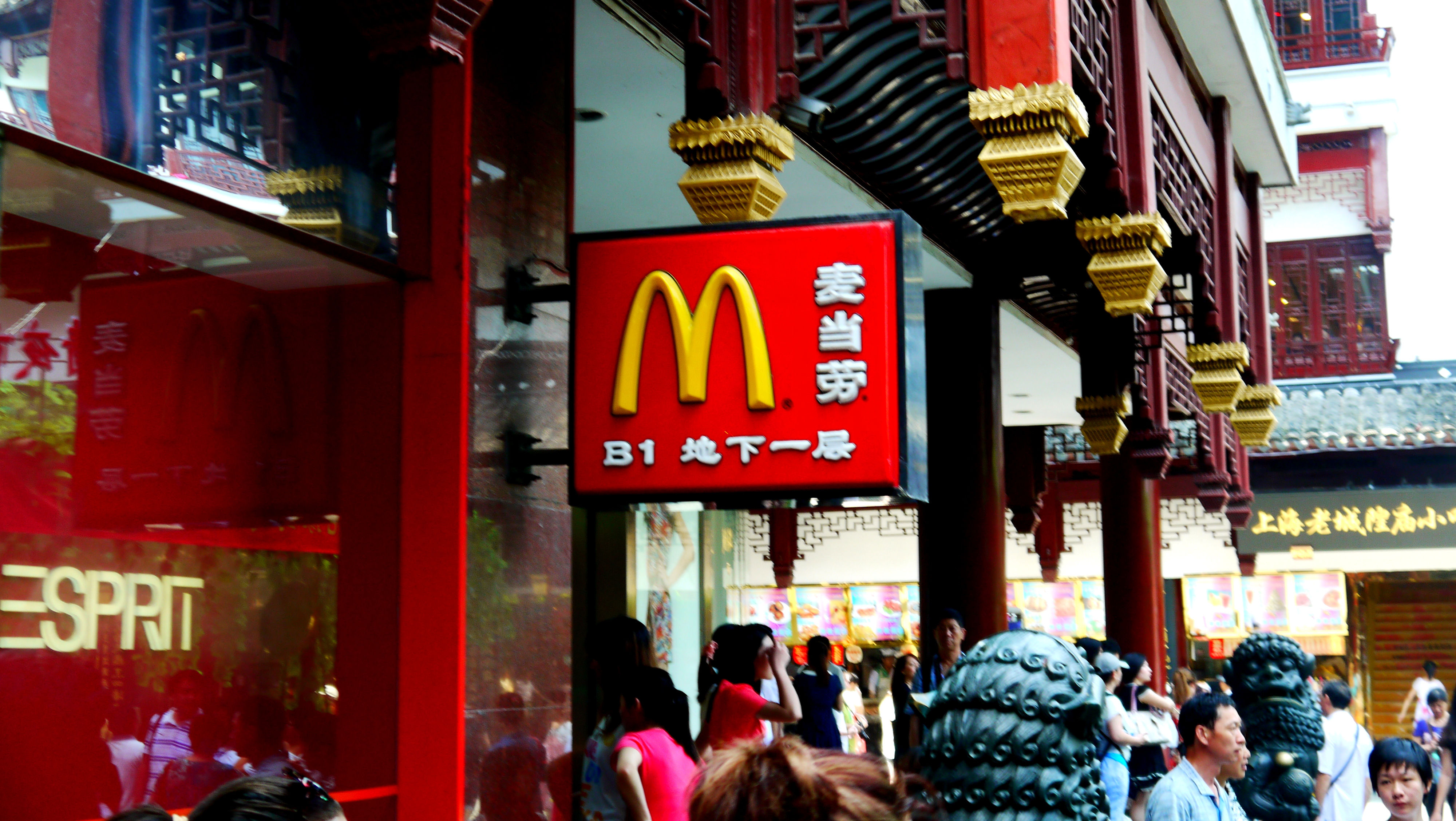 china and mcdonalds and fdi and essay and advertising Ang batas trapiko essay the writers are highly viral and more viralandmorecom/trapiko-essay-writer-683 china and mcdonalds and fdi and essay and advertising essay.