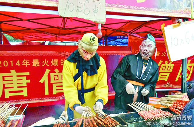 Street vendor dresses up like Monkey King to sell 'Monk Tang meat'