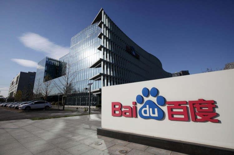 Baidu censors 'took bribes' to delete unfavorable posts