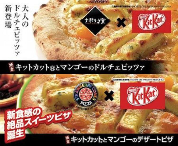 http://online.thatsmags.com/uploads/content/1404/3226/750px-kit_kat_pizza2.jpg