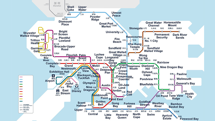 Lychee View Hong Kongs metro stations translated into English