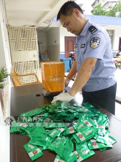Police in Guangxi seize 2 kilos of new 'milk tea' drug