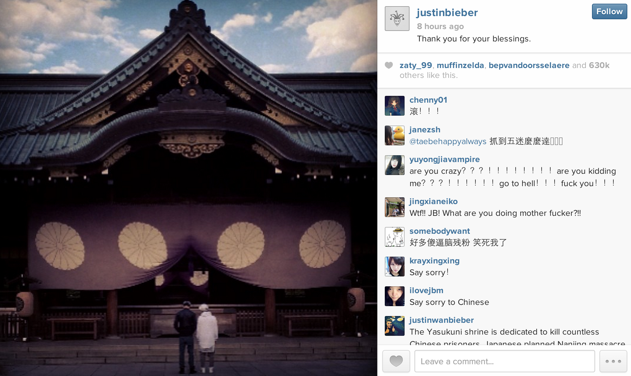 Justin Biber Yasukuni Shrine