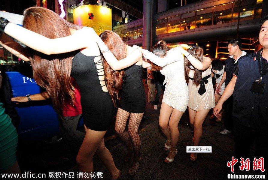 Sex trade in shenzhen