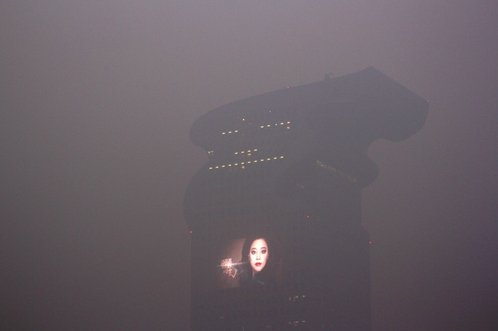 Upstart New Delhi trounces Beijing in race to be world's smoggiest city