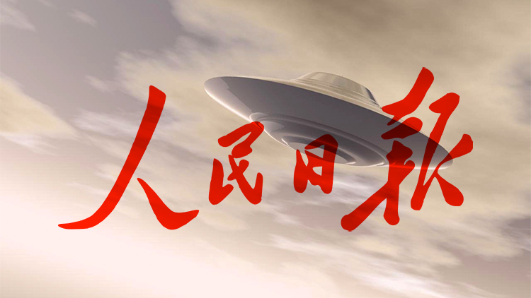 Chinese state media Twitter account goes on UFO rant