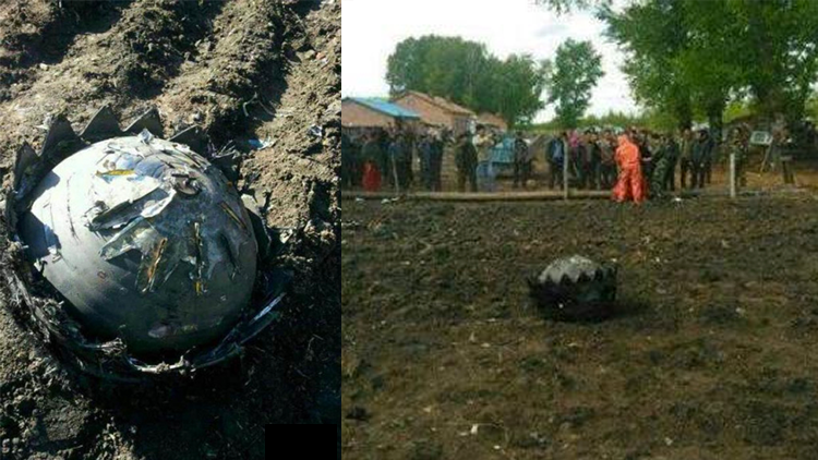 'UFO debris' Crashes to the Ground in Northeast China