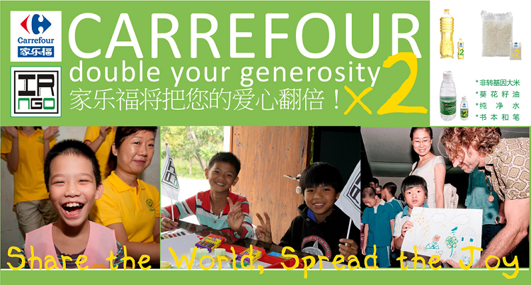 Upcoming IRNGO charity events in Shenzhen