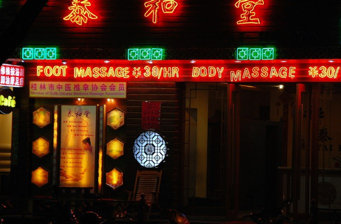 badoo no massage erotic massage