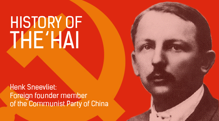 This Week in History: The Foreign Founder Member of the CPC