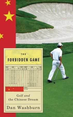 Book Review: The Forbidden Game - Golf