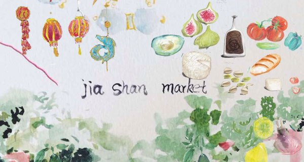 Town Crier! Jiashan Market Returns this Saturday!