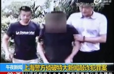 Shanghai journalists and PR executives held over extortion allegations