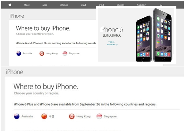 Netizens furious after China is excluded from iPhone 6 launch