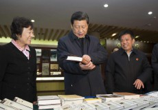Three men on trial in Shanghai for printing pirated copies of Xi Jinping's books
