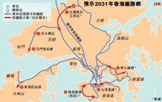 Hong Kong unveils HK$110bn blueprint for 7 new rail lines by 2026