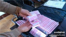 Sichuan woman arrested after buying RMB300,000 of what turned out to be ghost money