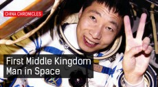China Chronicles: First Middle Kingdom Man In Space
