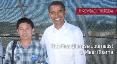 Throwback Thursday: The First Chinese Journalist to Meet Obama