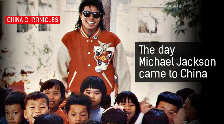 This Day in History: Michael Jackson Came to China