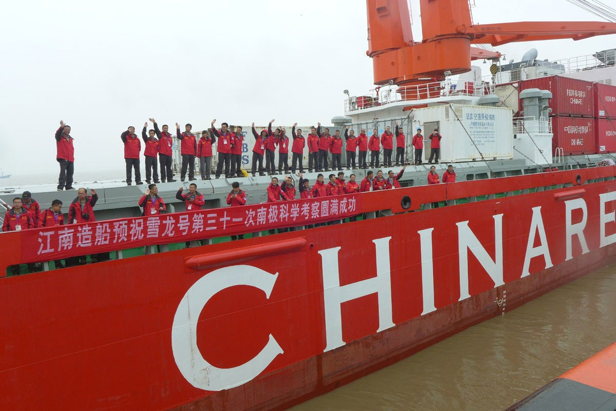 Chinese icebreaker Xue Long sets sail for 31st Antarctic voyage