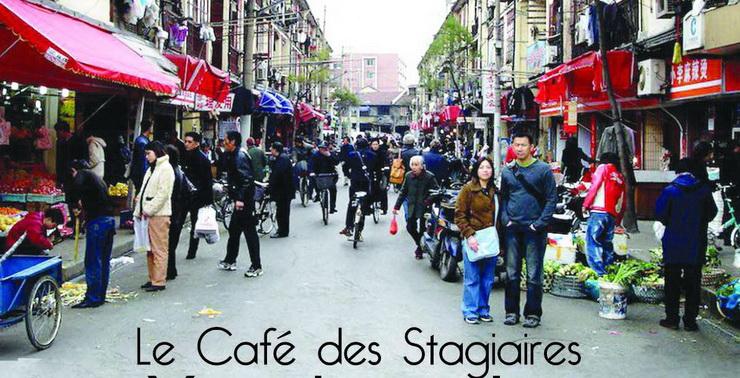 Soundbite: Café de Stagiaires - 3 Years, 3 Cafés, 3 Parties this weekend!