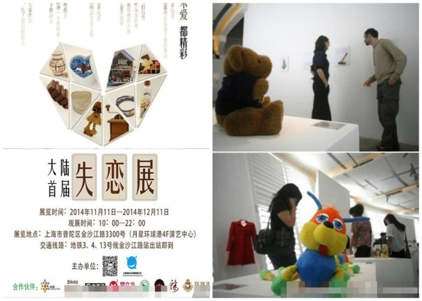 'Museum of Broken Relationships' opens in Shanghai to mark Singles' Day