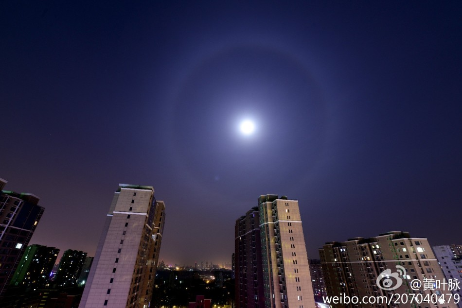PHOTOS: Dazzling 'winter halo' appears around Beijing moon on crystal-clear night