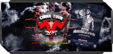 WIN: tickets to Beijing's first ever US pro wrestling show!