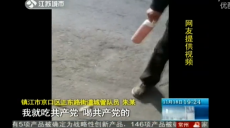 WATCH: Scumbag Chengguan takes food, cigs from hawker, boasts 'I bully the common people!'