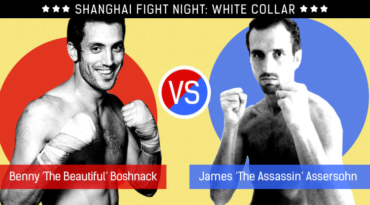 Shanghai Fight Night: James Assersohn vs. Benny Boshnack