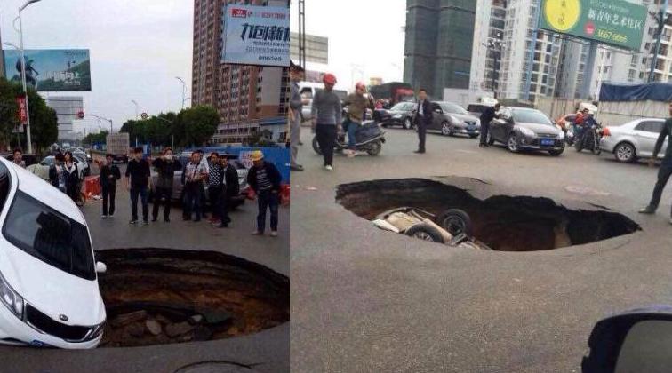 PHOTOS: Quanzhou sinkhole swallows car whole