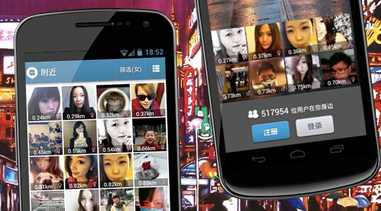 China dating app founder accused of theft-in-Tawa
