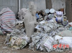 PHOTOS: Ancient cultural relics covered in garbage in Xi'an