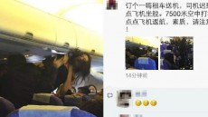 Fighting erupts between Chinese passengers on Hong Kong-bound flight