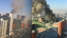 Blaze at Beijing's Joy City mall sparks speculation over 'bad Fengshui'