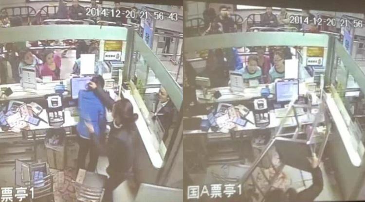 WATCH: Shenzhen Metro employee savagely attacked after mishearing customer