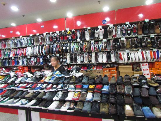 Shoe Repair Near Supply
