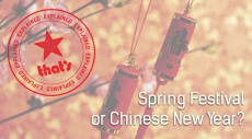 EXPLAINER: Why is Chinese New Year called Spring Festival?