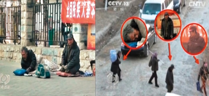 10 arrested in bust of fake beggar syndicate operating in Sanlitun, Beijing
