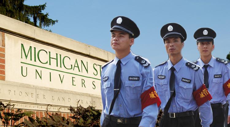 'Chengguan' gang at Michigan State University assault student at KTV