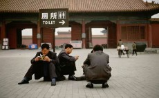 As China promises 'Toilet Revolution,' could squatting become a thing of the past?