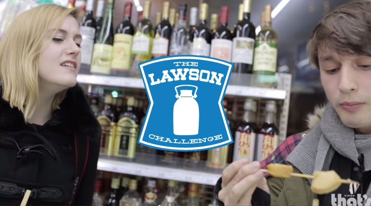 VIDEO: That's Shanghai's Lawson's Food Challenge