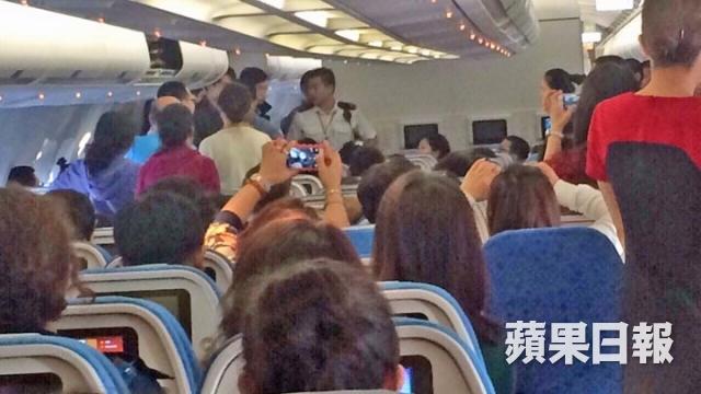 Dragonair flight delayed after mainland passengers fill sink with diarrhea