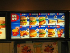 Ask a Laobeijing: What do you think of western fast food like McDonalds?
