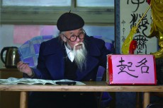 The fortunate ones: Beijing authorities crack down on 'fraudulent' fortune telling, but not everyone backs the campaign